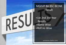 MGKVP BA BSC BCOM Result, 1st 2nd 3rd Year Results @mgkvp.ac.in