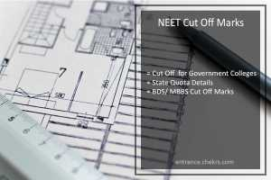 NEET 2021 Cut Off Marks for Government College