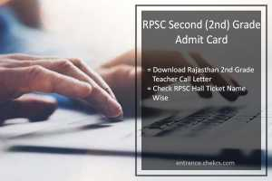 RPSC Second (2nd) Grade Admit Card, Hall Ticket Download Teacher