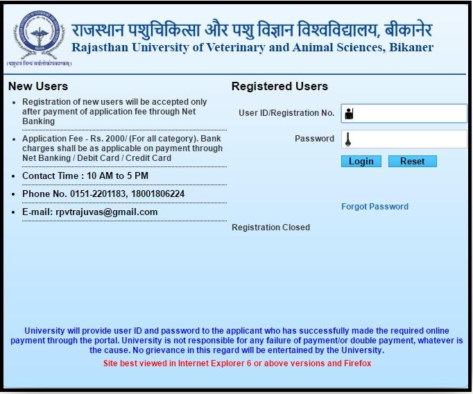 RPVT Result - Raj Pre Veterinary Test Result, Cut Off Marks @rajuvas.org