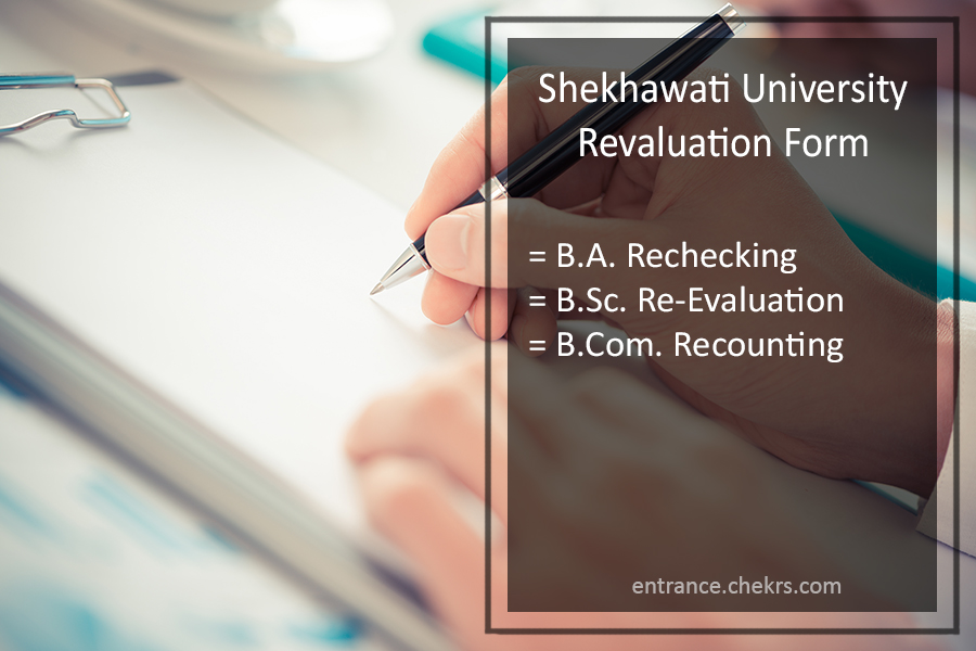 Shekhawati University Revaluation Form 2017- BCOM BA BSC Rechecking / RTI Form
