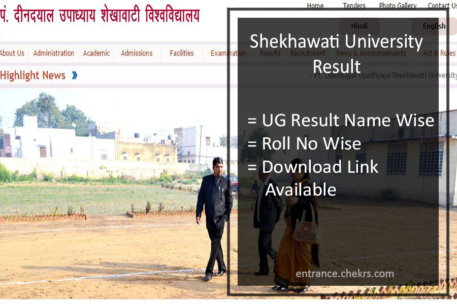 Shekhawati University Result- BA B.Sc B.Com 1st-2nd-3rd Year Result