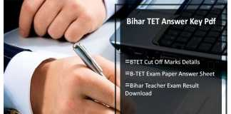 Bihar TET 23rd July Answer Key Pdf, BTET Cut Off, उत्तर कुंजी Download