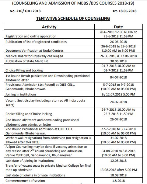 OJEE Counselling 2018 Dates