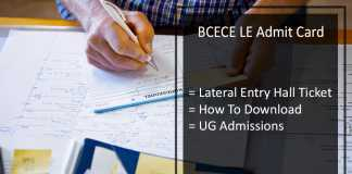 BCECE LE Admit Card Download Bihar Lateral Entry Exam Hall ticket