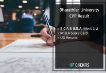 Bharathiar University CPP Result, BCA BBA MBA UG Results Download