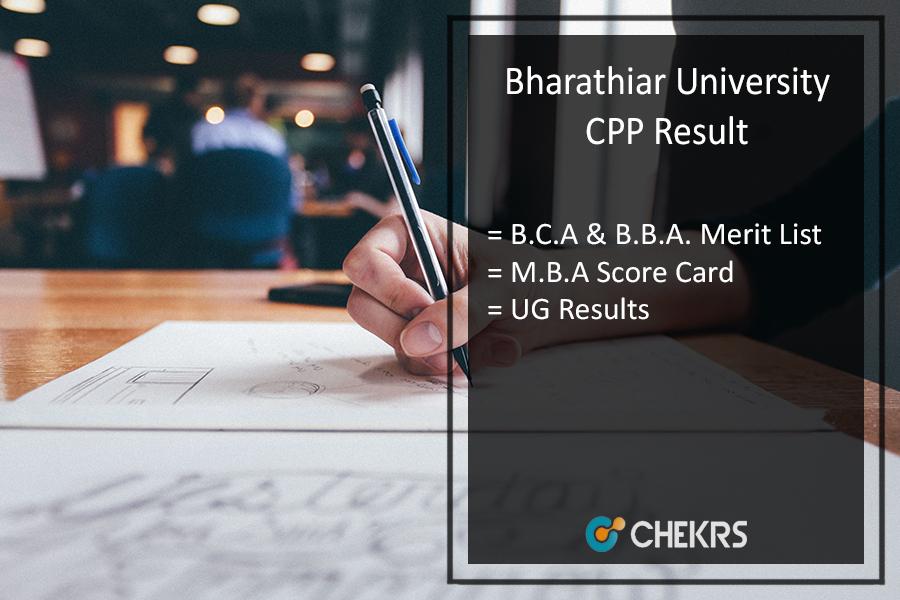 Bharathiar University CPP Result, BCA BBA MBA UG Results Download