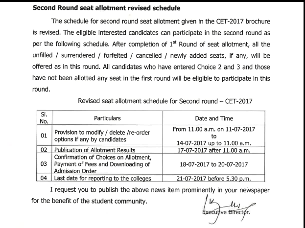 Karnataka CET Counselling, KCET 2nd Round From 11th July - 14th July