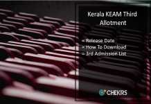 Kerala KEAM Third (3rd) Allotment 2017- CEE Seat Allotment Result @cee-kerala.org