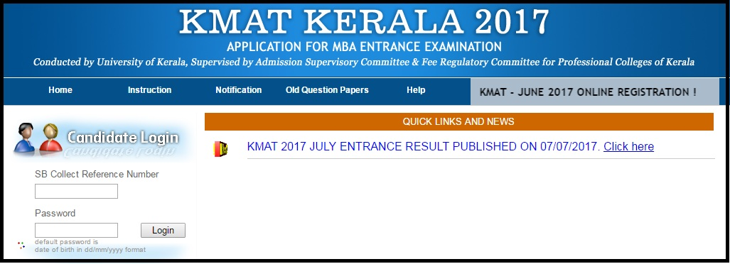 Kerala KMAT Result -Scorecard, Cutoff Download on 7th July @kmatkerala.in