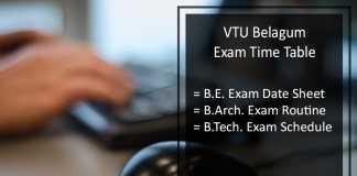 VTU Belagum Exam Time Table July 2017- BE/ B.tech/ B.Arch Exam Schedule
