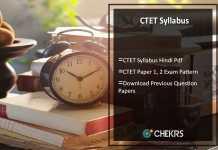 CTET Syllabus Hindi Pdf- ctet.nic.in Paper 1, 2 Exam Pattern Available