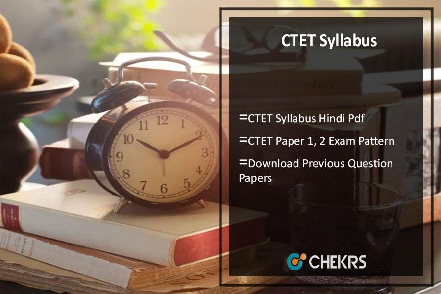 CTET Syllabus 2017