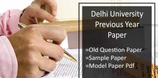Delhi University Previous Year Question Paper- DU Sample/ Model Papers