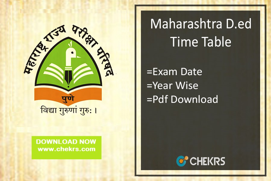 Maharashtra D.Ed Time Table - MSCE Pune Ded Exam Date