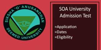 SAAT - Application Form, Eligibility, Date, Exam Syllabus & Pattern