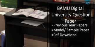 BAMU Question Paper- Digital Univ Model/ Previous Year Paper Pdf