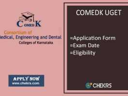 COMEDK UGET - Application Form, Dates, Exam Pattern & Syllabus