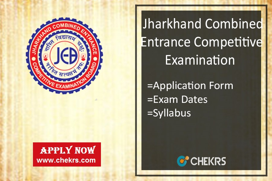 JCECE : Application Form, Exam Dates, Syllabus & Pattern