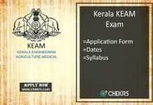 KEAM : Application Form, Date, Eligibility, Syllabus & Exam Pattern