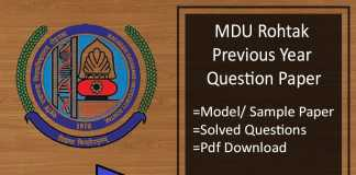 MDU Rohtak Previous Year Question Paper- Sample/ Model Paper
