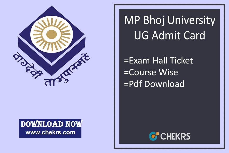 MP Bhoj University Admit Card - MPBOU BA BSc BCom Hall Ticket