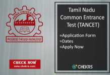 TANCET : Application Form, Eligibility, Syllabus, Exam Date