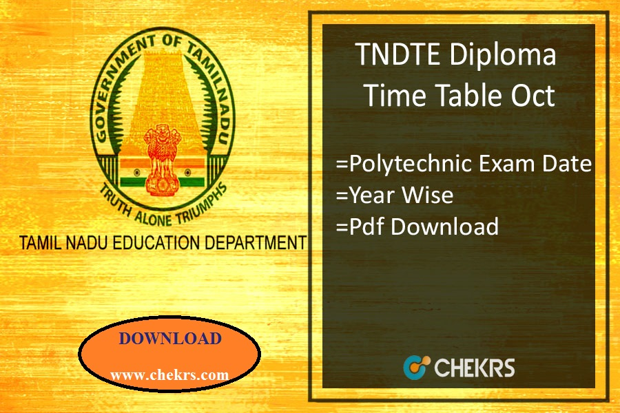 TNDTE Diploma Time Table Oct - Tamilnadu Polytechnic DOTE Exam Date