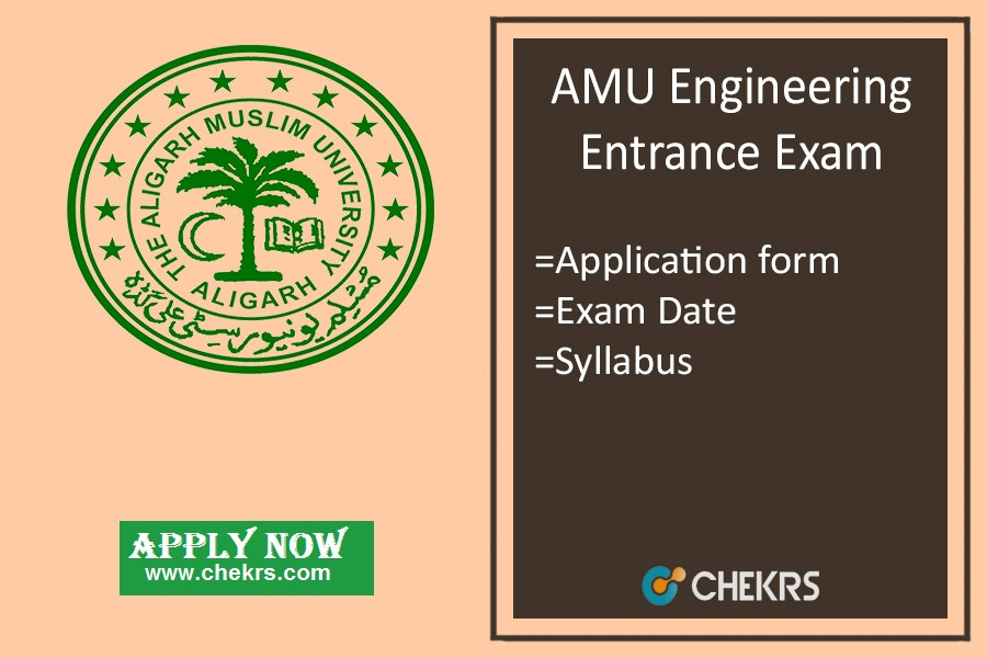 AMUEEE : Application Form, Date, Eligibility, Syllabus & Pattern