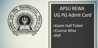 APSU REWA Admit Card - apsurewa.ac.in University UG PG Admit Card