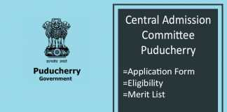 CENTAC : Admission, Application Form, Dates, Eligibility, Counselling