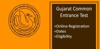 GUJCET : Application Form, Exam Date, Syllabus and Pattern