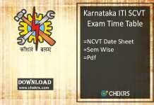 Karnataka ITI SCVT Time Table - NCVT 1st 3rd Sem Exam Date