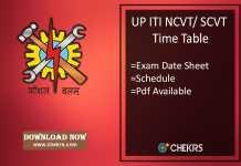 UP ITI Date Sheet - NCVT SCVT 1st-3rd Semester Time Table