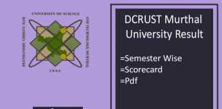 dcrust result