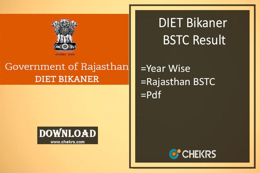 diet bikaner bstc result