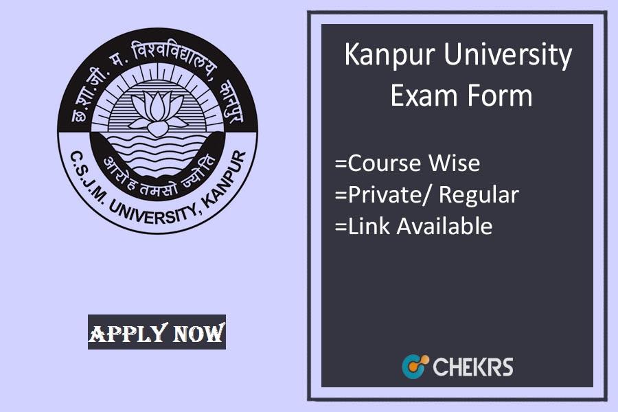 kanpur university exam form