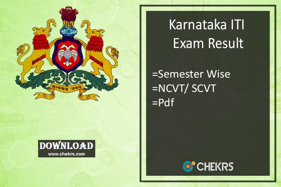 karnataka-iti-result