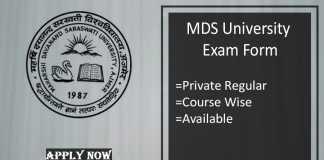 mdsu exam form