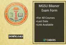 mgsu exam form