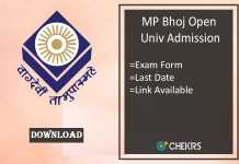 mp bhoj admission form