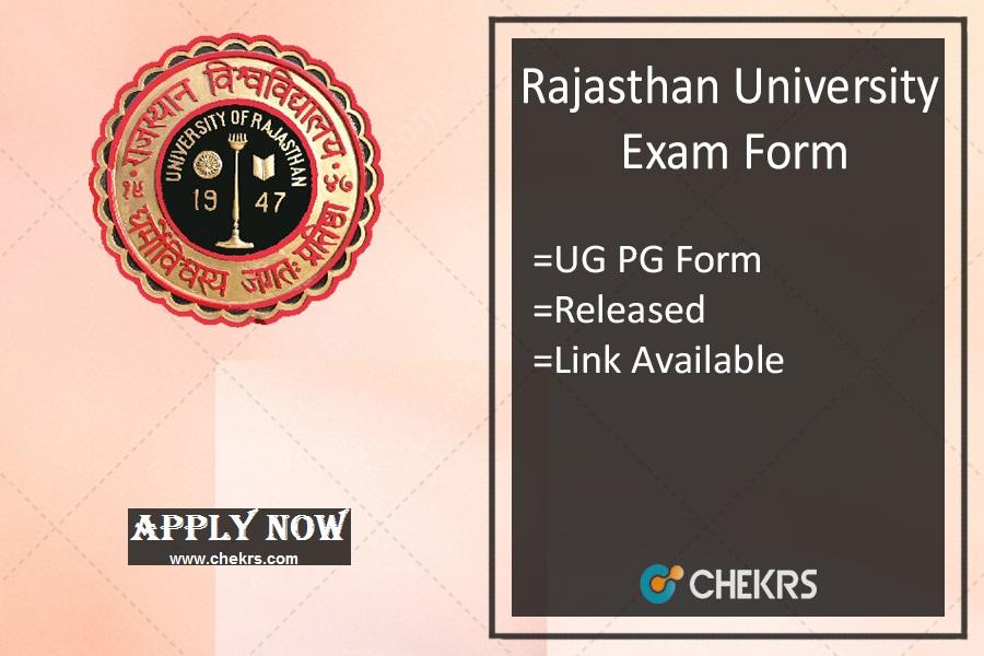 ru exam form