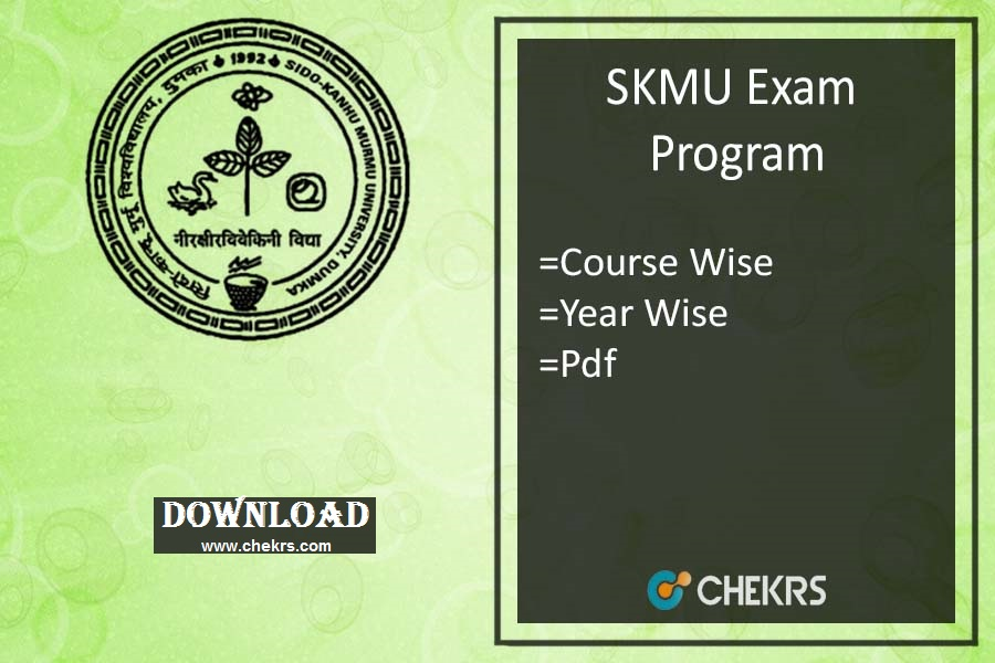 skmu exam program