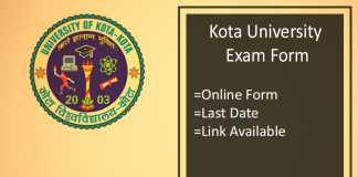 uok exam form