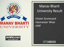 manav bharti university result