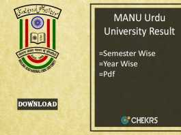 manuu result