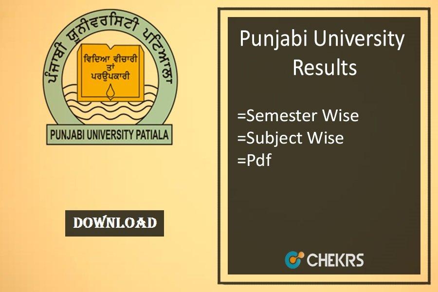 punjabi university results