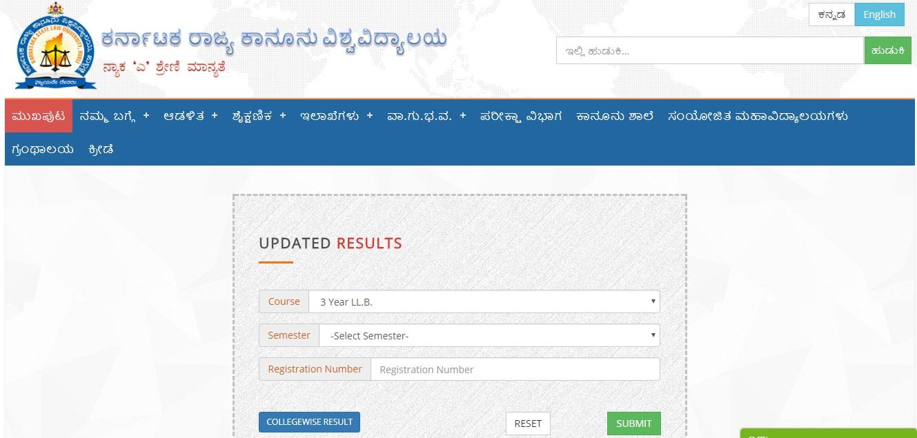 kslu result