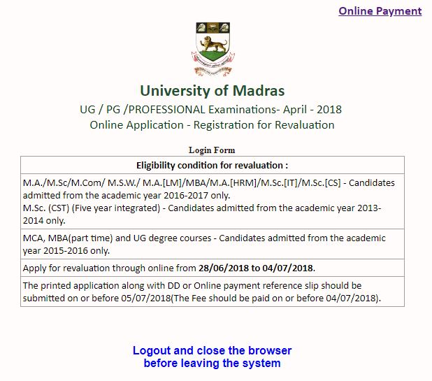 Madras University Revaluation Form April
