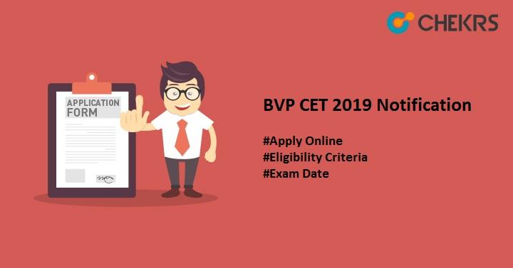 bvp cet 2019 application form